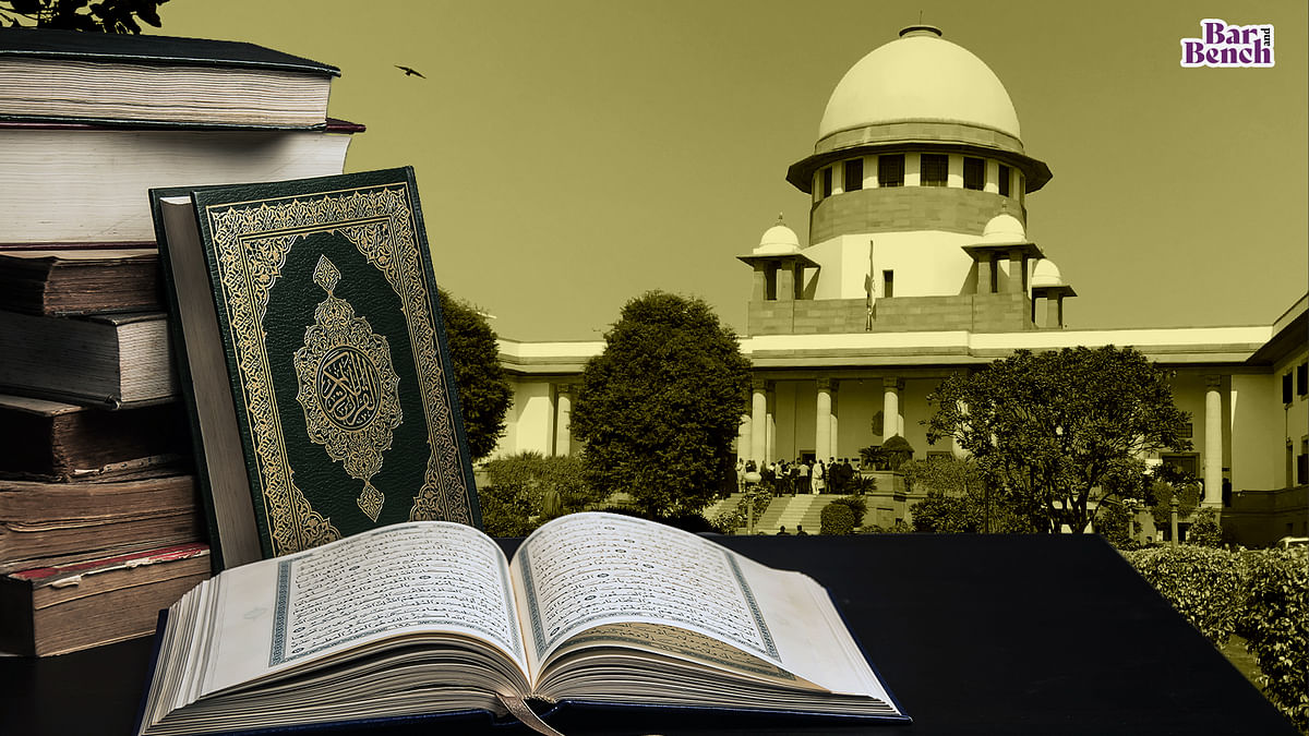 Quran and Supreme Court