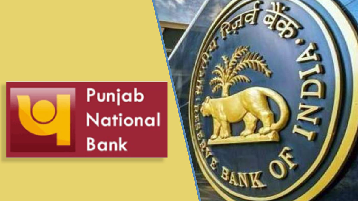 Delhi High Court rejects Punjab National Bank's quashing plea under Section 482 CrPc against RBI