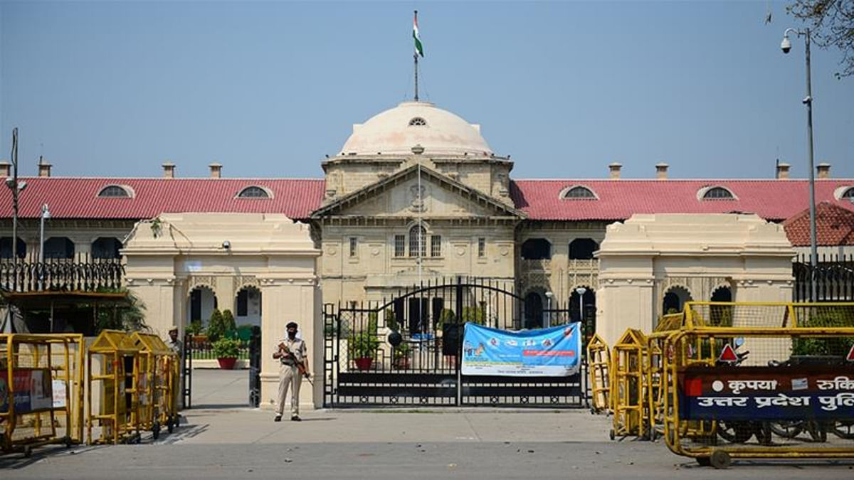 'Victim Impact Assessment Report' should be considered before granting bail in serious cases: Allahabad High Court to Supreme Court