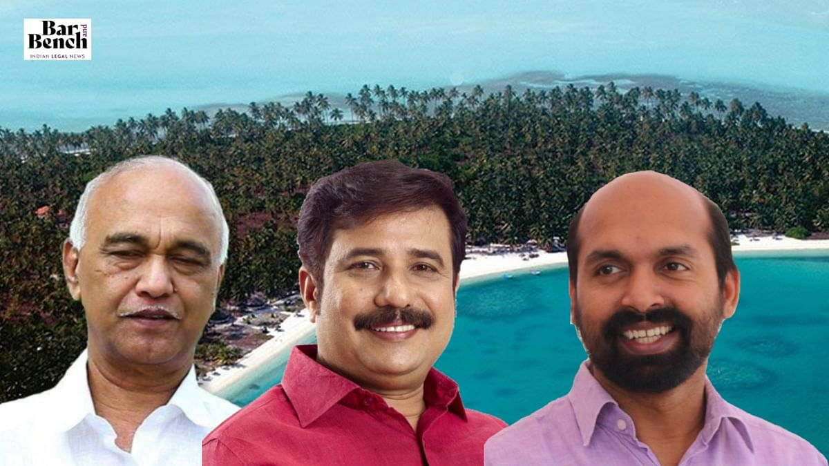 After Congress, CPI(M) MPs move Kerala High Court seeking Entry Permits to visit Lakshadweep