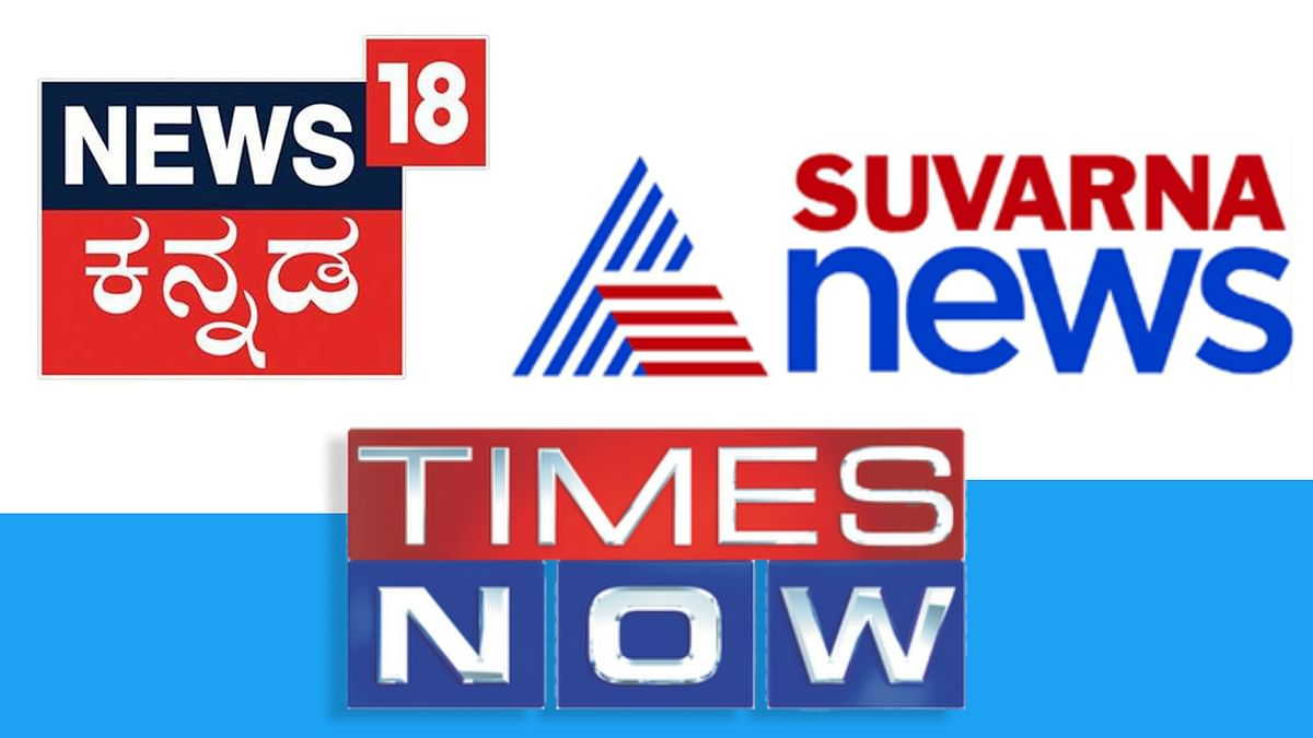 [Reporting on Tablighi Jamaat] NBSA imposes 1 lakh fine on News18 Kannada for inciting religious hatred, Rs. 50,000 on Suvarna News