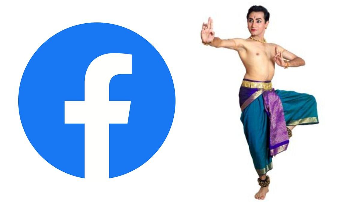 Copyright on Kuchipudi style? Kerala court grants interim relief; orders Facebook to take down content infringing work of Vempati Ravi Shankar
