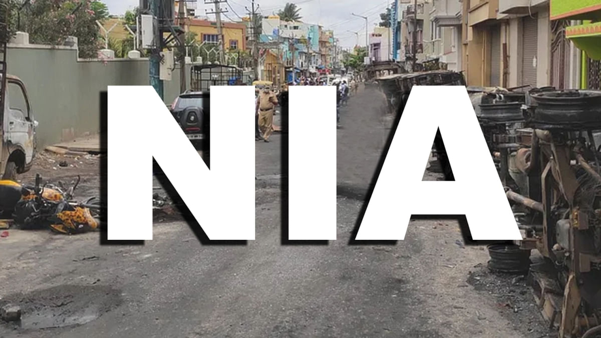 Reason for seeking temporary bail does not survive: NIA opposes Surendra Gadling's temporary bail plea in Bombay High Court