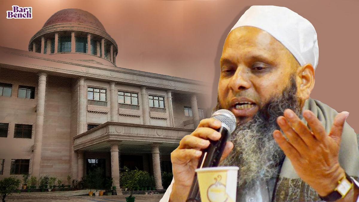 [Breaking] Conversion Racket Case: Allahabad High Court dismisses Umar Gautam plea to restrict leaking of sensitive information to media