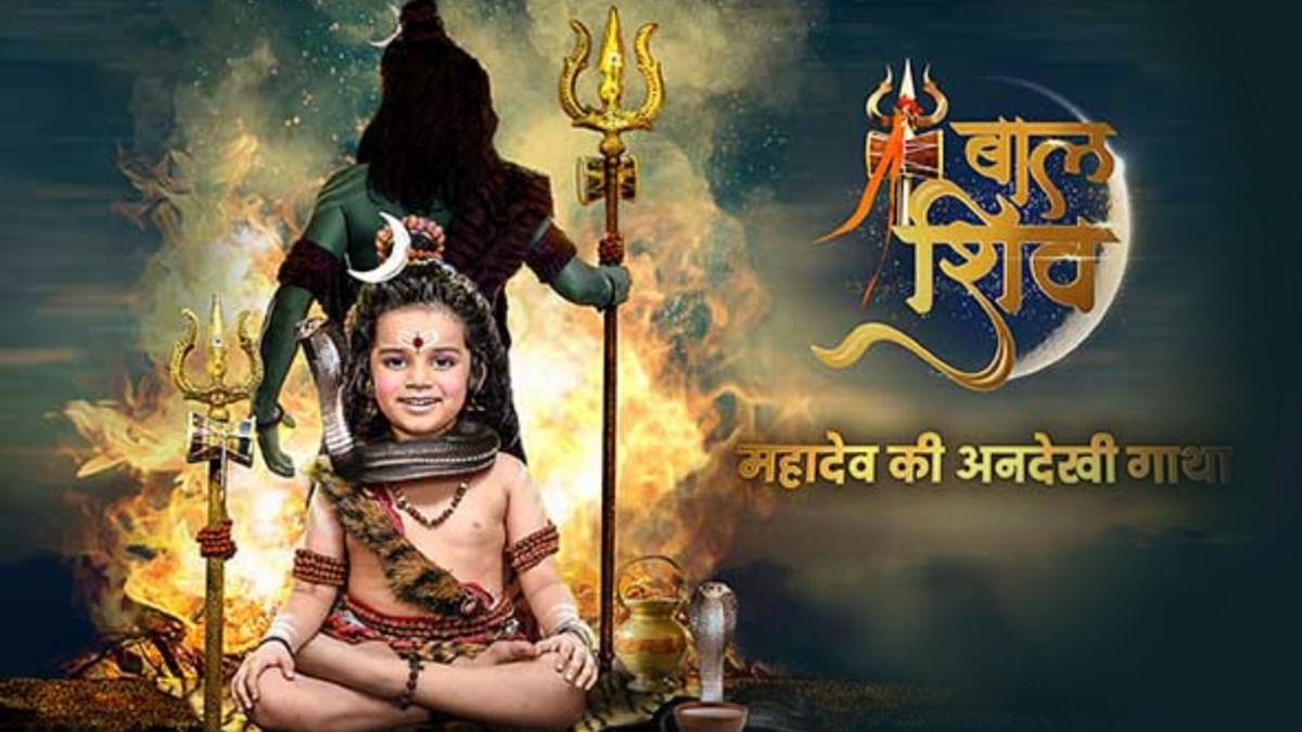 [Baal Shiv piracy case] Zee Entertainment tells Bombay High Court broadcast of show will be deferred till September 15