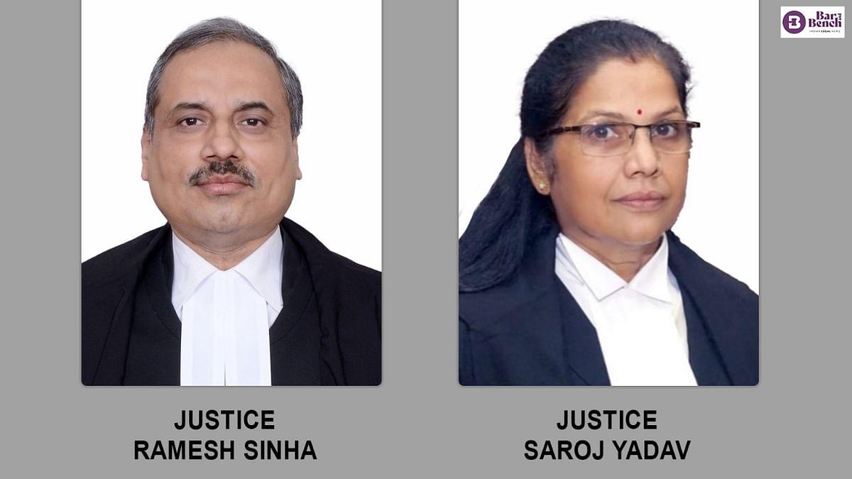 Justices Ramesh Sinha and Saroj Yadav