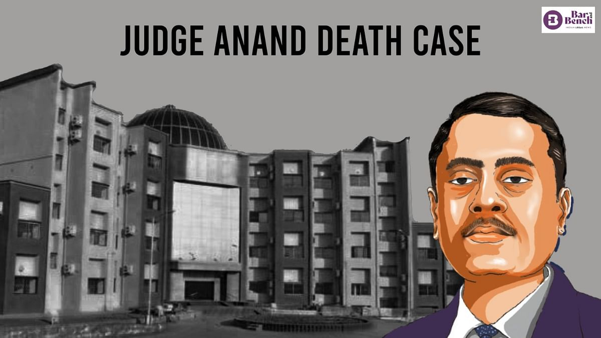 [Judge Uttam Anand killing] No facility for urine, blood test in Ranchi Forensic Laboratory Ranchi; What is its purpose? Jharkhand High Court