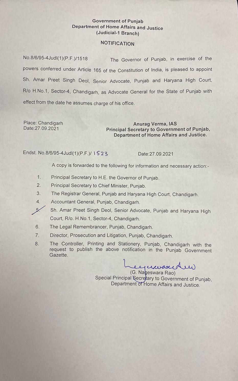 New Punjab Advocate General