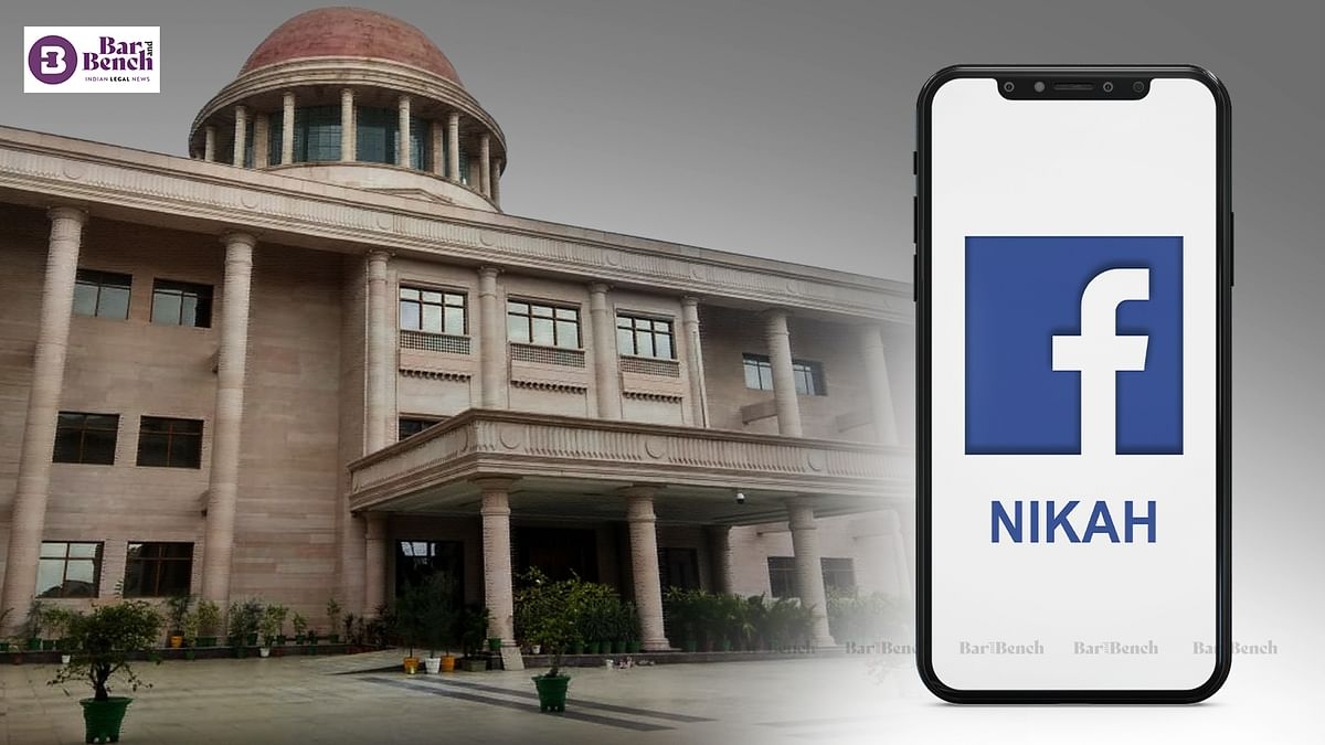 Allahabad High Court grants anticipatory bail to man who disowned woman after allegedly marrying her via Facebook call