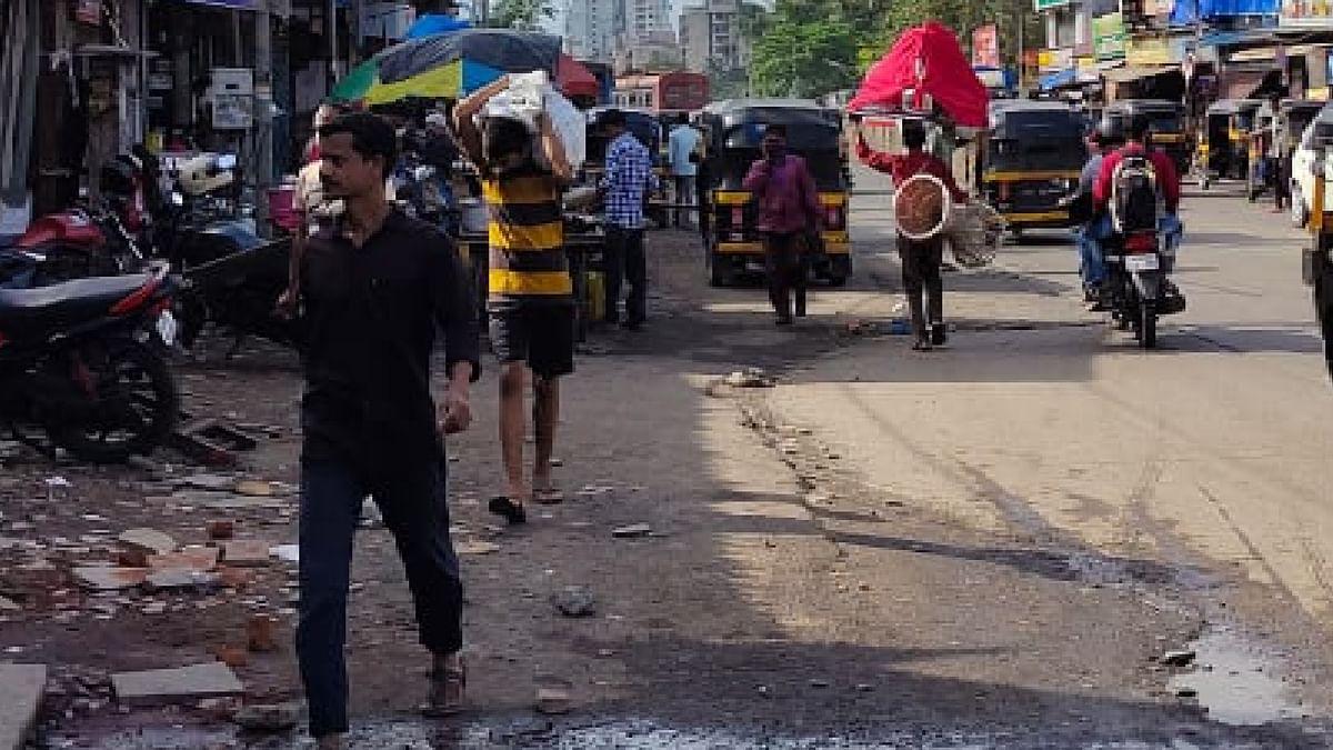 Vatsalatai Naik Nagar, Mumbai