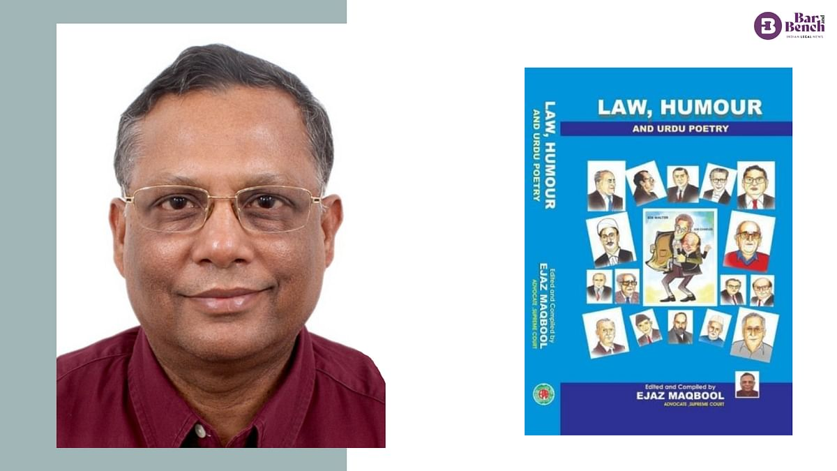 Book Review: Law, Humour and Urdu Poetry by Ejaz Maqbool