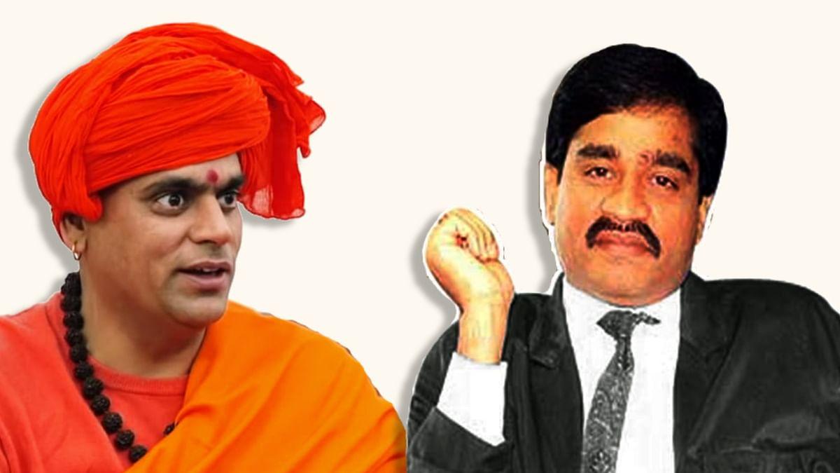 Swami Chakrapani moves Delhi high Court alleging threat to life from Dawood Ibrahim