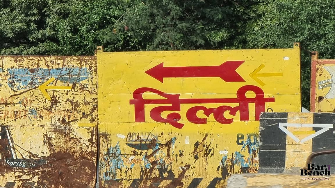 Delhi Govt moves Supreme Court challenging Centre's amendments to GNCTD Act