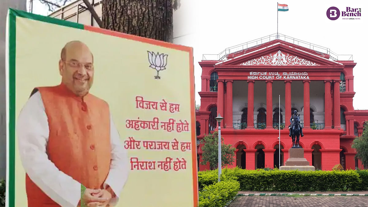 [Amit Shah Election buntings] Multiple FIRs on same incident not permissible: Karnataka High Court