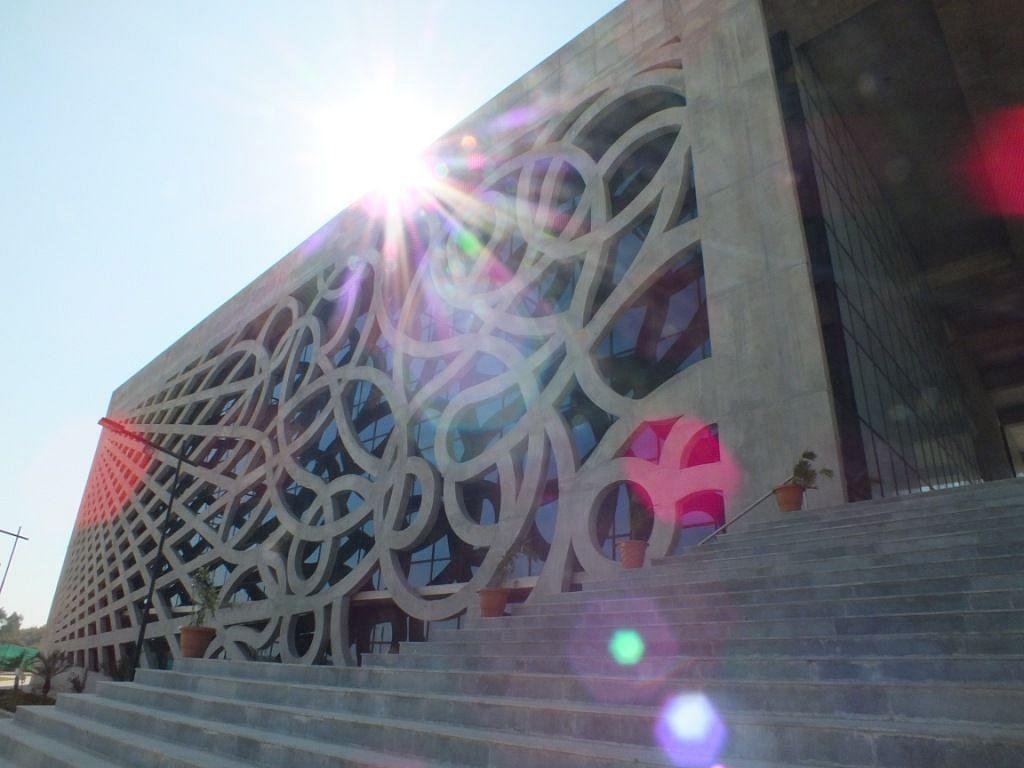 The Gujarat National Law University
