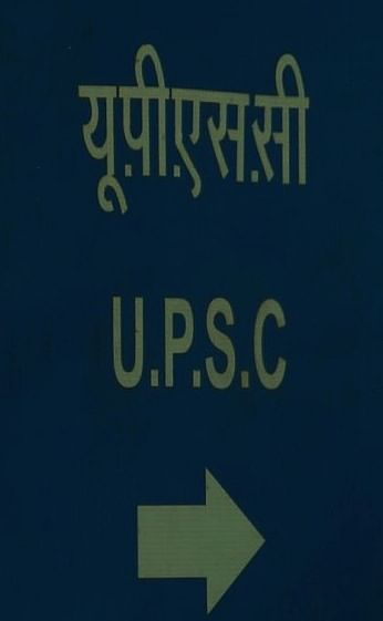 Five NUJS grads, two from NLIU and one from NLU Jodhpur clear Civil Services (Main) Examination