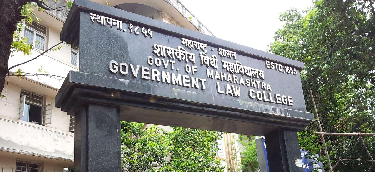 Government Law College(GLC), Mumbai