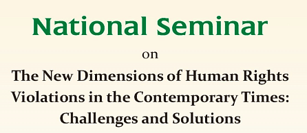 Call for Papers: Army Institute of Law's National Seminar on Human Rights (Submit by August 10, 2014)