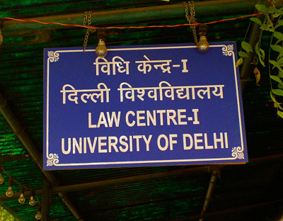 DU Law Faculty to get new campus; CLC, LC-I and LC-II to be housed in one campus