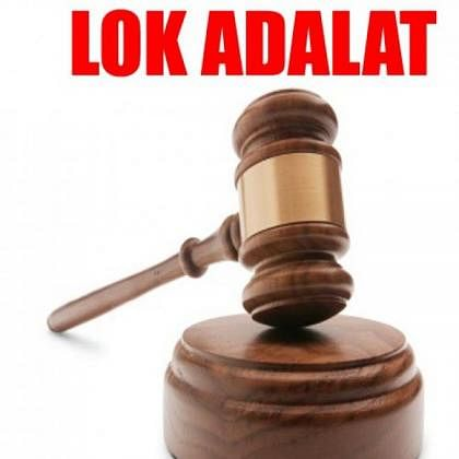 1.25 crore cases settled through the National Lok Adalat; Pendency reduced by 9 per cent across all States