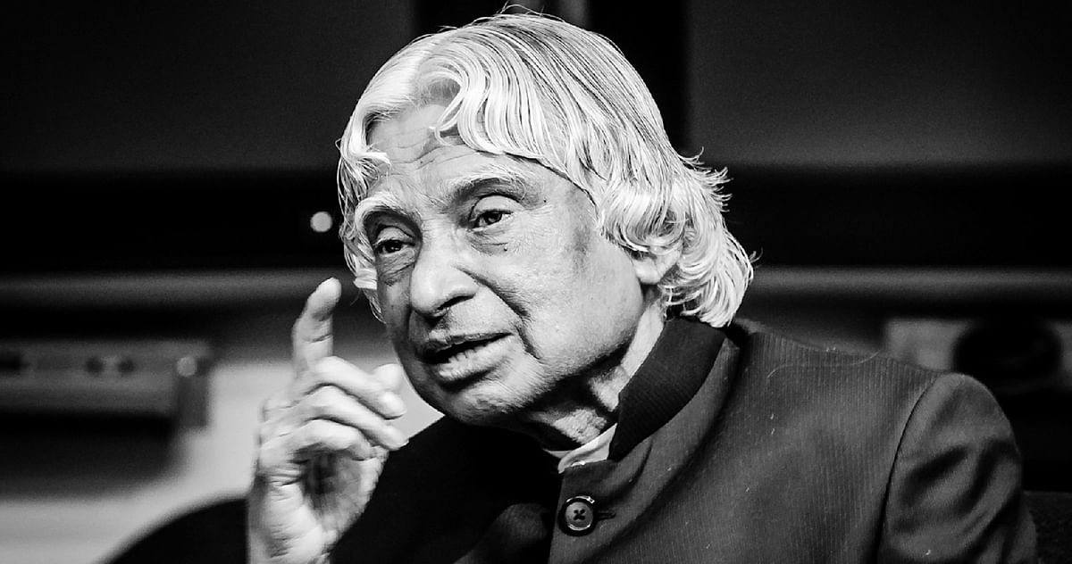 The People's President: Remembering APJ Abdul Kalam (Lawyer's edition)