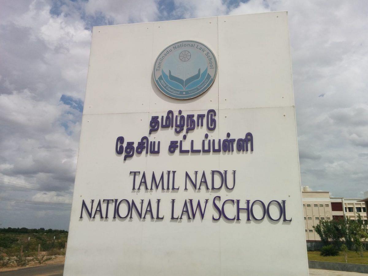 Tamil Nadu National Law School, located 12 km from Tiruchirappalli