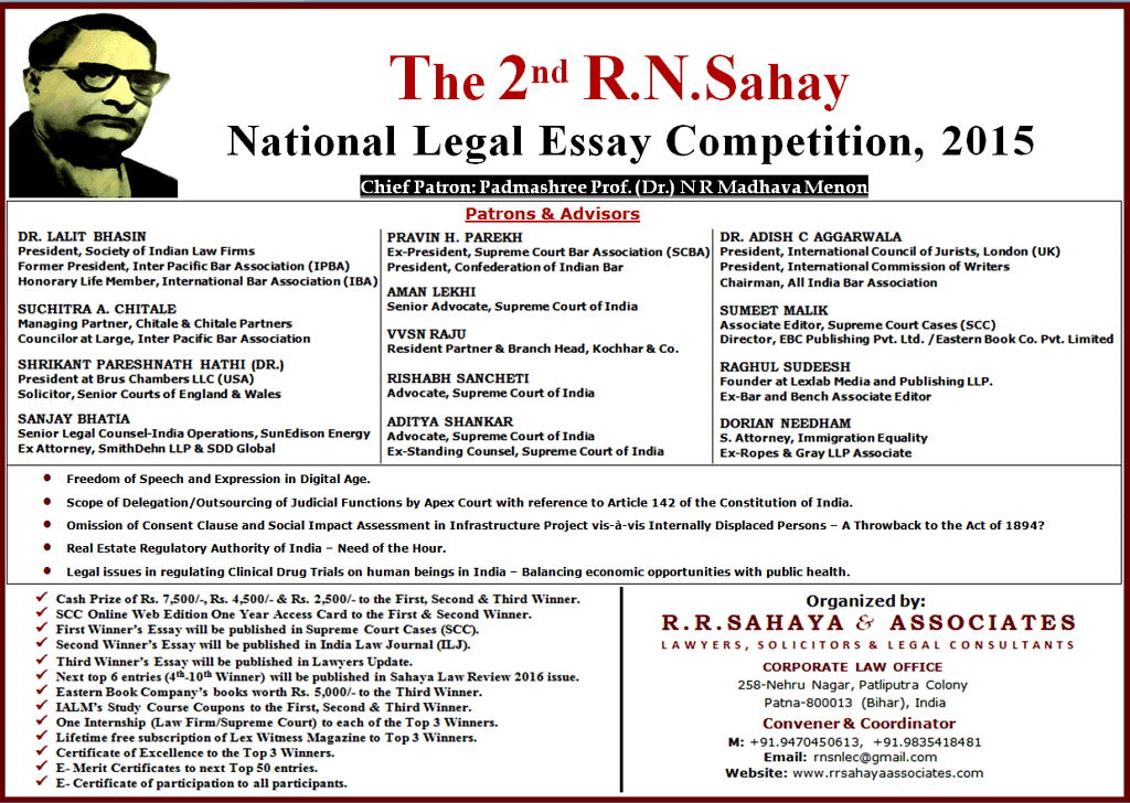 R.N.Sahay National Legal Essay Competition 2015 (Submit by October 26)