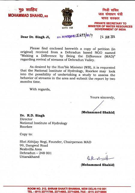 Harish Rawat PS letter to NIH