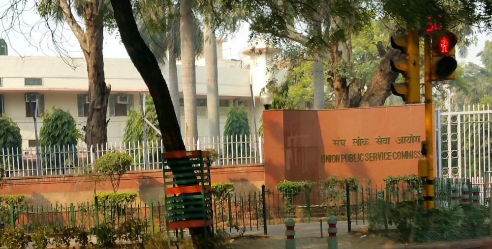 Union Public Service Commission v. Nidhi Pandey