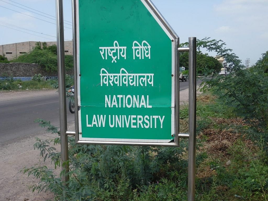 The Commission admits that there are systemic issues of maladministration that require urgent redressal in National Law Universities (NLUs) across the country