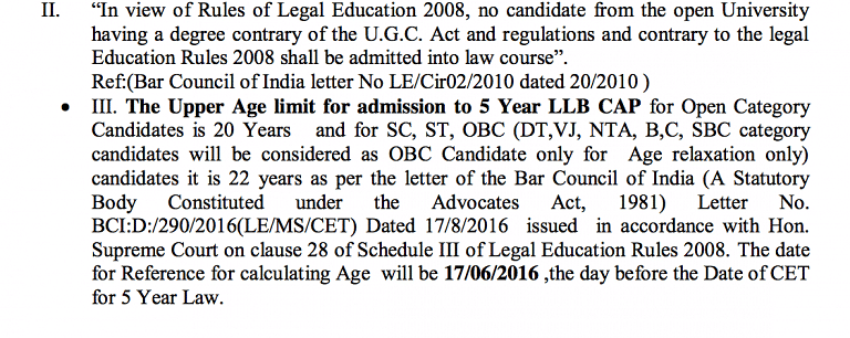 The recently amended CET Rules