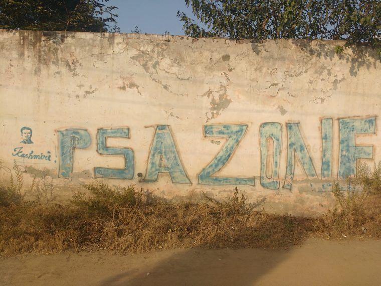 PSA Zone Kashmir