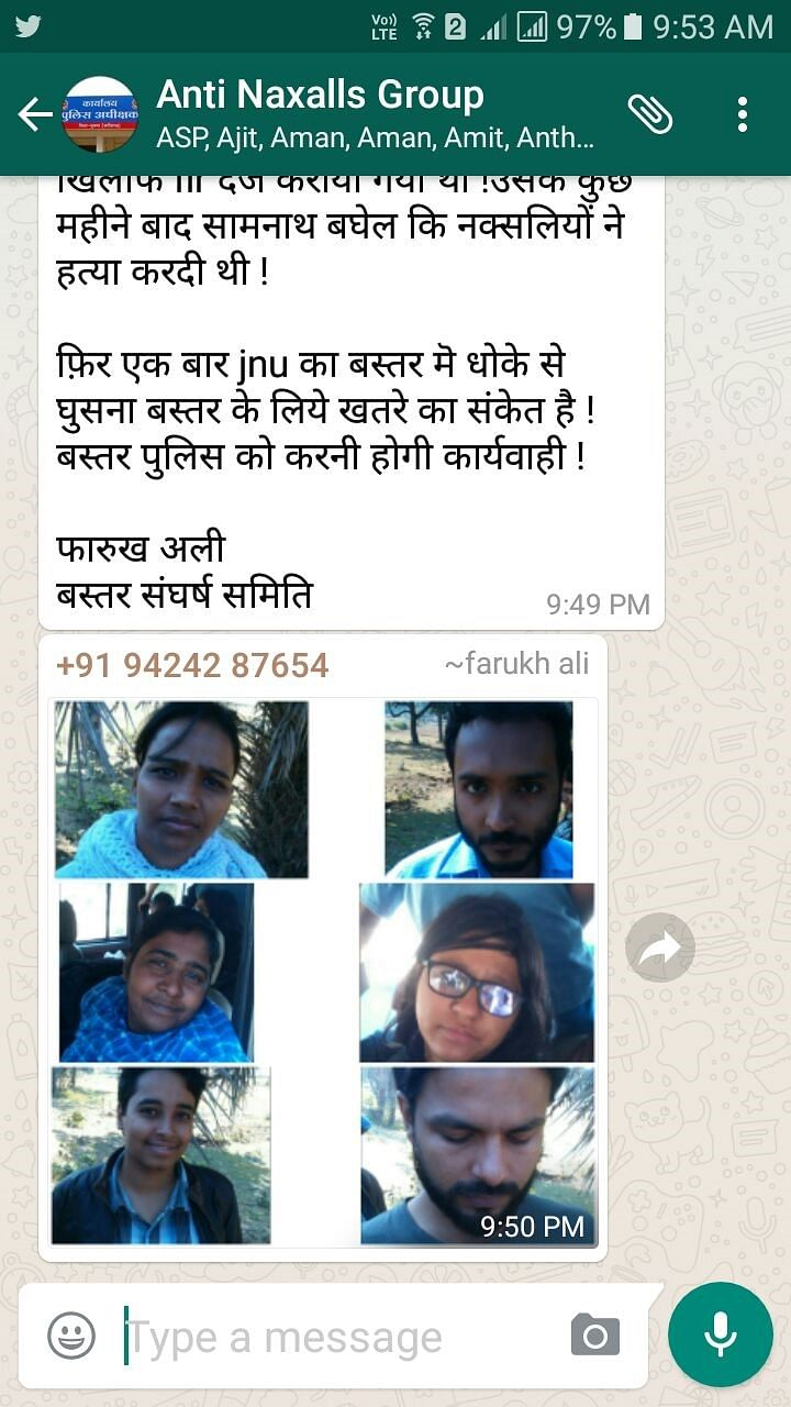 The post on WhatsApp alleging the lawyers to be Naxal supporters from JNU
