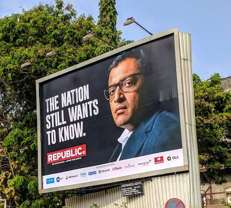 Delhi HC grants exemption from personal appearance to Arnab Goswami in defamation case by lawyer