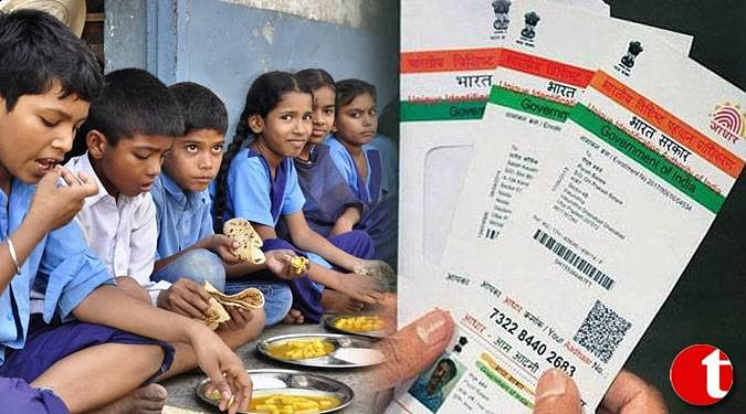Another petition in SC challenges mandatory Aadhaar for mid-day meals etc. [Read petition]