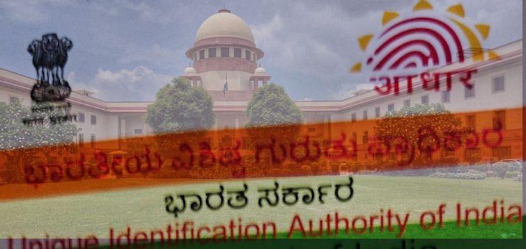 Breaking: Aadhaar case to be heard by Constitution Bench in last week of November
