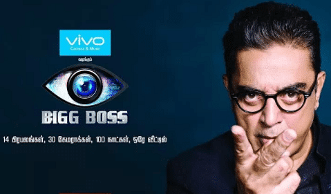 PIL filed in Madras High Court to halt telecast of Big Boss