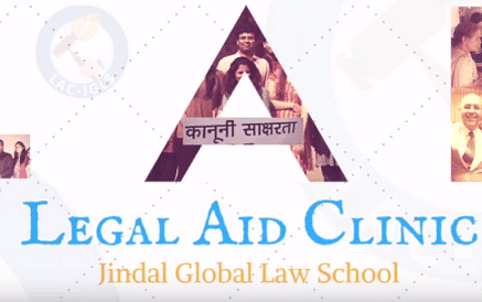 JGLS Legal Aid Clinic wins 2017 Herbert Smith Community Engagement award