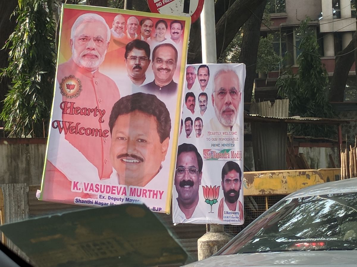 Plea in Delhi HC seeking ban on use of PM, President photos in ads