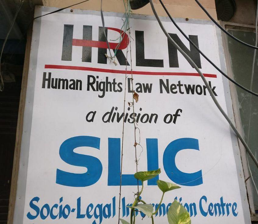 """HRLN, a """"legal ICU"""""""