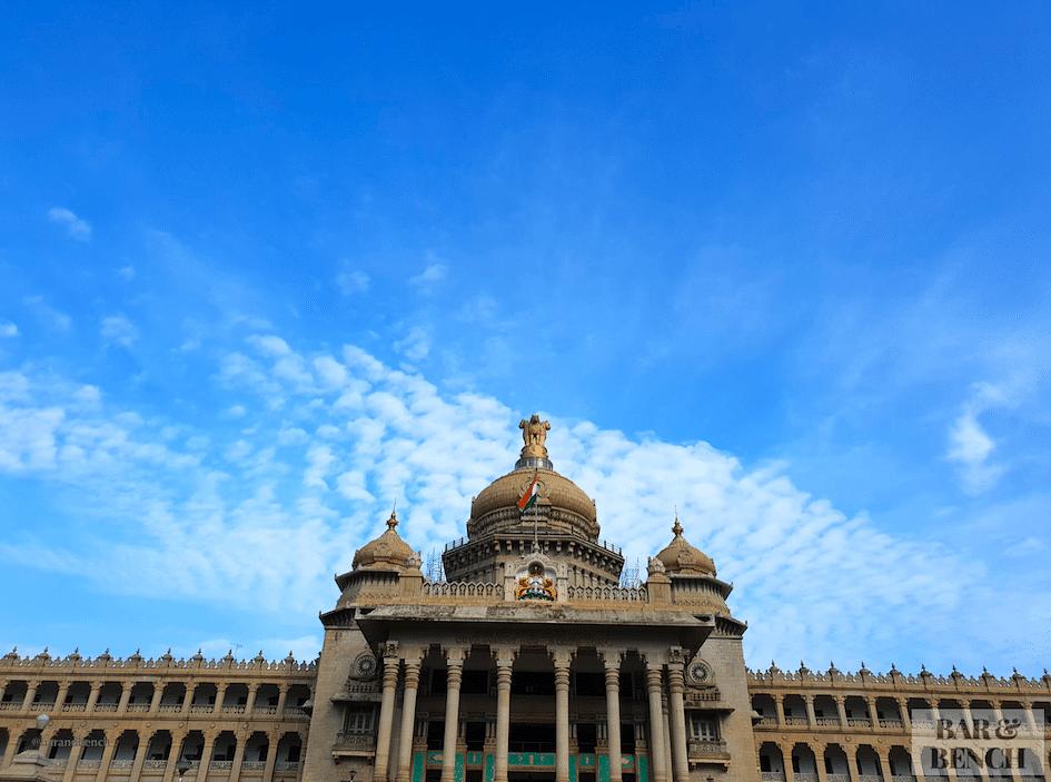 Vidhana Soudha, Karnataka