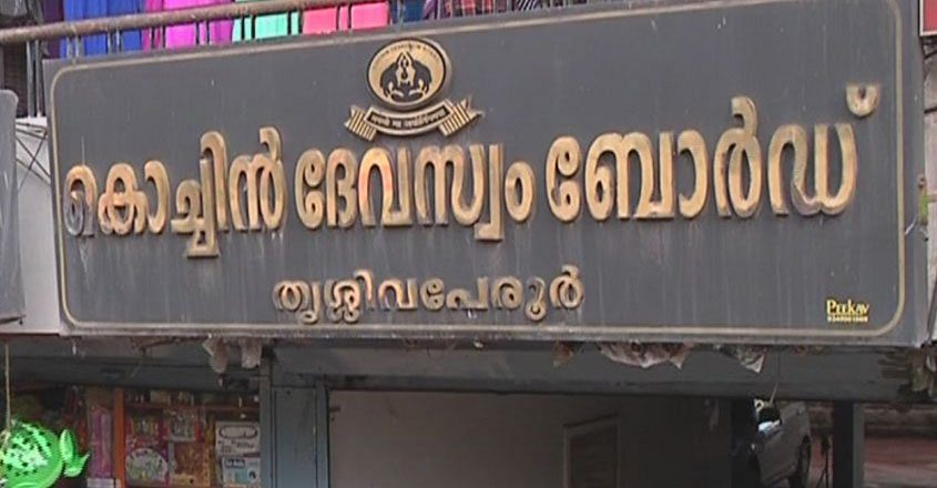 """Devaswom Board: Kerala HC """"distressed"""", says time has come to make nominations, elections transparent"""