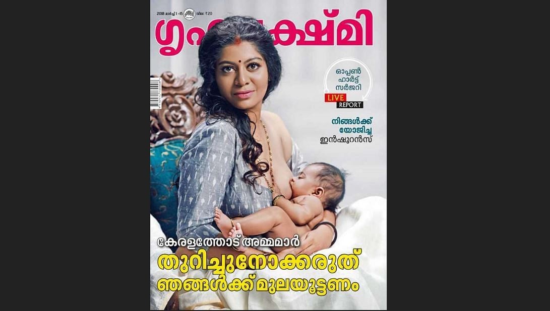 Morality is an elusive concept; Kerala HC finds no obscenity in image of woman breastfeeding child [Read Judgment]