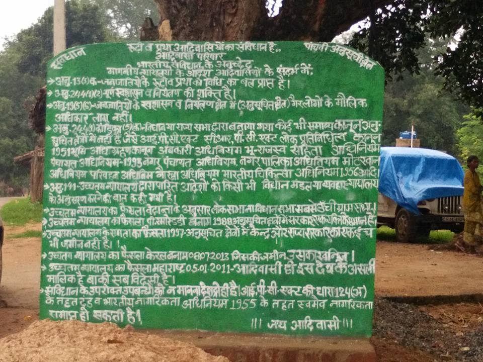 Pathalgadi in Bachraw village