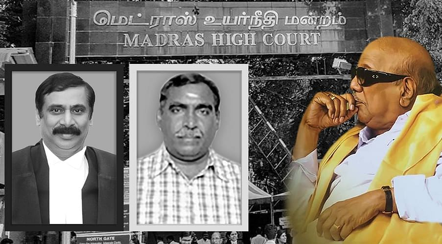 Madras HC allows plea for burial of DMK leader Karunanidhi at Marina Beach