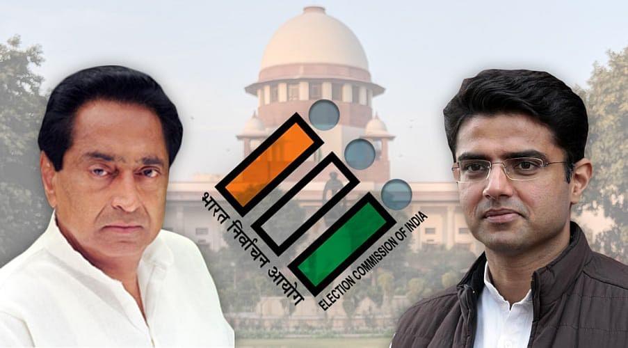 VVPAT and Voters Verification: Supreme Court dismisses Kamal Nath and Sachin Pilot's Petitions