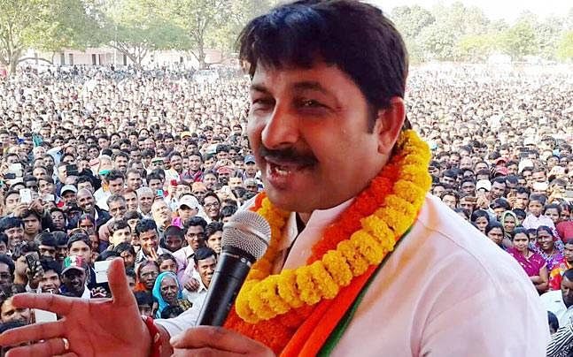 """Mr. Manoj Tiwari, we will make you Sealing Officer"" Supreme Court"