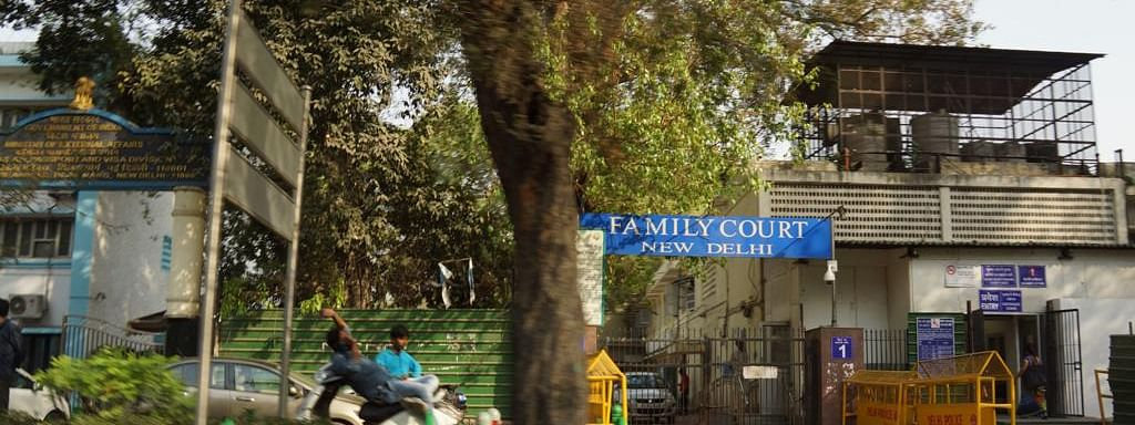 Family Court, Patiala House
