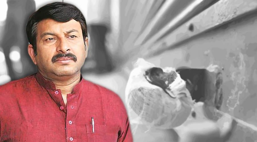 "No contempt against Manoj Tiwari, SC ""pained"" over his conduct in seal breaking"