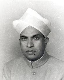 Kengal Hanumanthaiah [Source: Wikipedia]